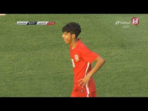 أهداف مباراة البحرين 2-0 أفغانستان | تصفيات بطولة كأس آسيا تحت 23 سنة 2018 الجولة الثالثة