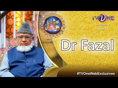 TV One Web Exclusives | Dr Fazal | Dusra Ashra