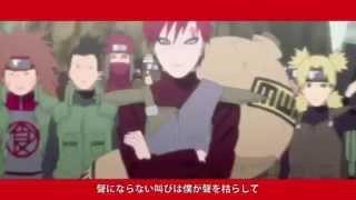 Naruto shippuden Ova 1 Fan 2013 Madara vs NarutoKurama  AlbertoermohHD