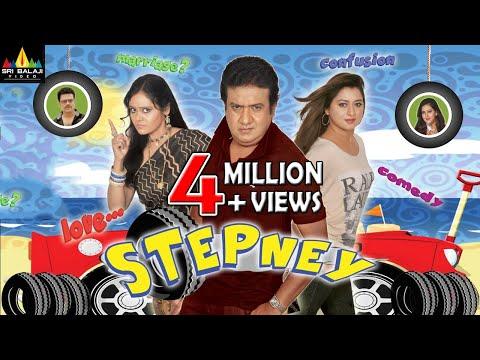 Stepney Hyderabadi Full Movie | Adnan Sajid Khan, Aziz Naser, Preeti Nigam | Sri Balaji Video thumbnail