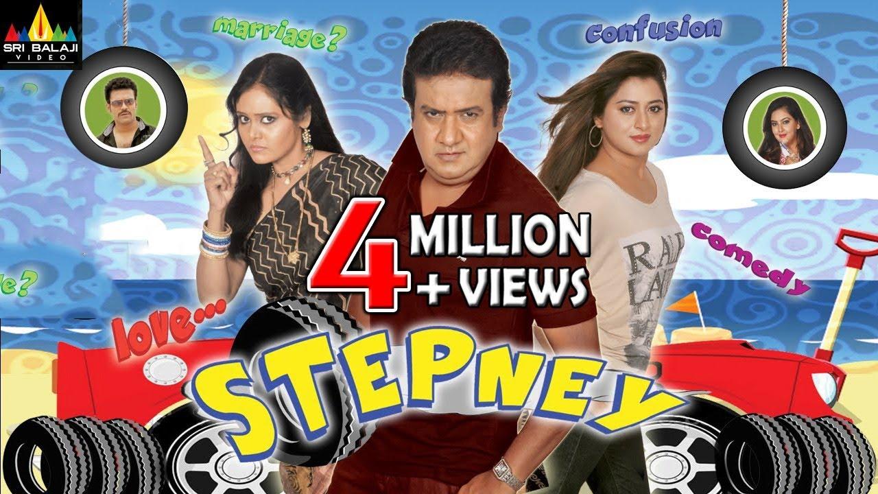 Download Stepney Hyderabadi Full Movie   Adnan Sajid Khan, Aziz Naser, Preeti Nigam   Sri Balaji Video