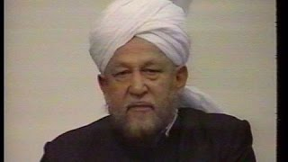 Urdu Khutba Juma on October 23, 1992 by Hazrat Mirza Tahir Ahmad