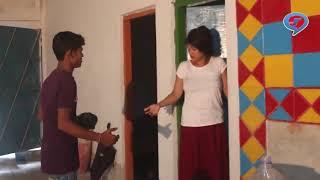 Download Video বলদ ছেলে কে দিয়ে xxx|| REAL MEDIA MP3 3GP MP4