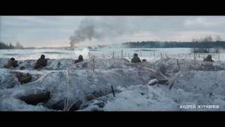 """28 Панфиловцев - Видео клип на песню """"Десятый наш десантный батальон"""""""