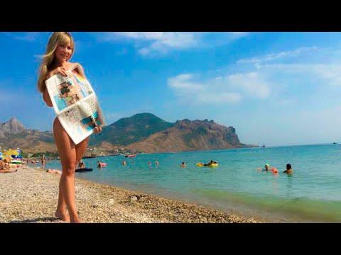 КОКТЕБЕЛЬ 2018! ПЛЯЖ для Взрослых в Коктебеле и Фотоссесии НЮ, Море и Цены на Еду и Жилье