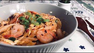 ENG[초간단 요리]10분 태국 방콕 팟타이 만들기 레시피/자취요리/혼밥요리/한그릇요리/손님초대요리 Pad Thai Recipe/Thai Stir Fry Rice Noodles