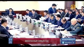 МВД Казахстана перешло на усиленный вариант несения службы