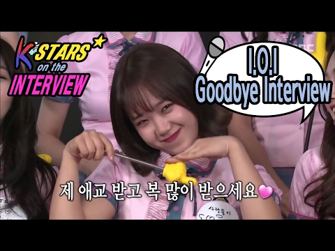 [CONTACT INTERVIEW★] I.O.I Good-Bye Interview 20170129