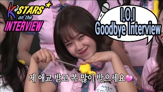Video [CONTACT INTERVIEW★] I.O.I Good-Bye Interview 20170129 download MP3, 3GP, MP4, WEBM, AVI, FLV Agustus 2017