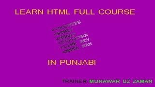 HTML Last and Interesting Lecture (Punjabi Version)