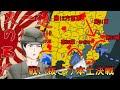 本土防空 帝国陸軍 飛燕戦闘機隊 記録映像 / Imperial Japanese Army Kawasaki Ki ...