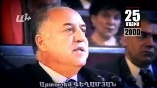 merojaxnet армянские сериалы