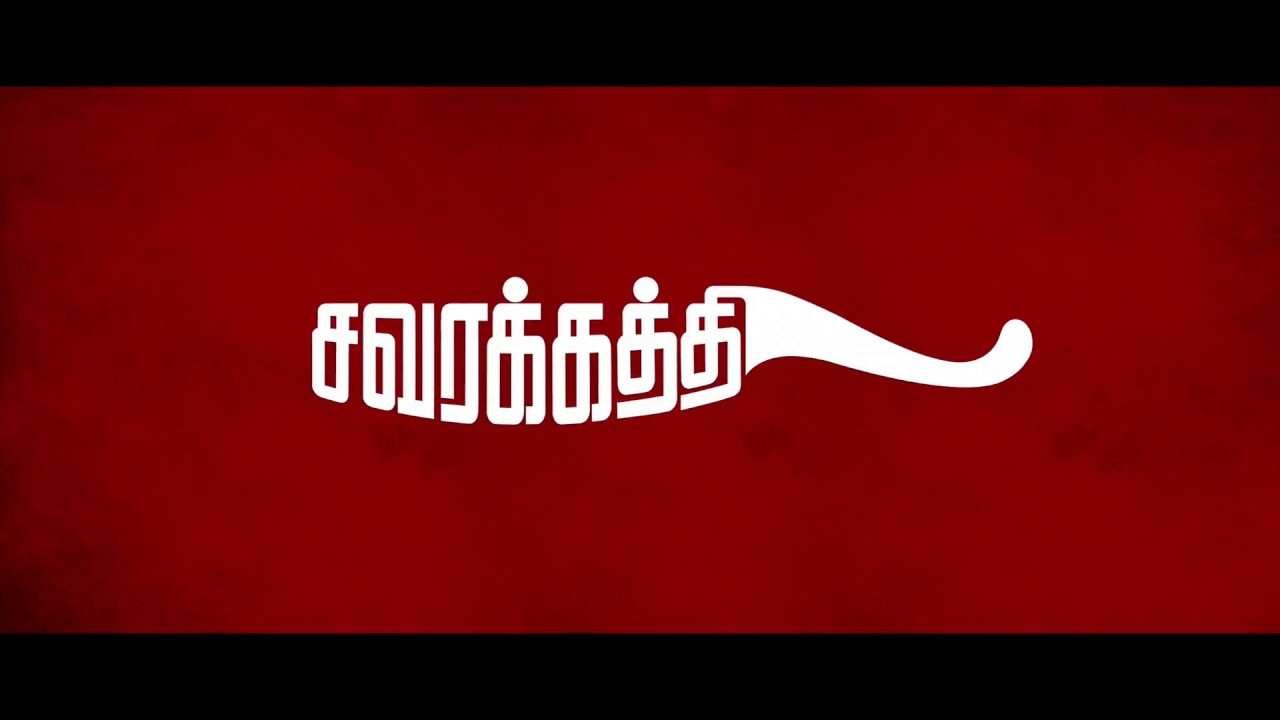 Savarakathi Movie Review: Ram, Mysskin Starrer Garners Positive