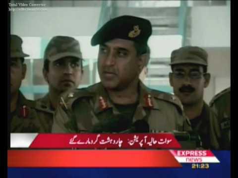 3 civilians, 4 militants killed in Pakistan Swat Valley blast Sherin Zada Express news Swat.flv