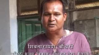 Maacha Palan Prabidhi