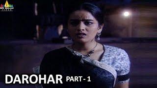 Horror Crime Story Darohar Part - 1 | Aatma Ki Khaniyan | Sri Balaji Video