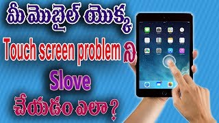 How To Fix Touch Screen Problem In Android Mobile? | Tips To Repair Touch Screen Problem | Net India