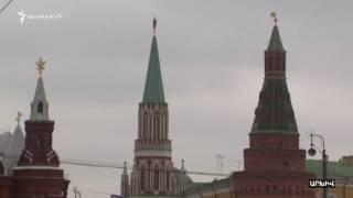 Ռուսաստանցիների ճնշող մեծամասնությունը դեմ է միգրացիոն քաղաքականության դյուրացմանը