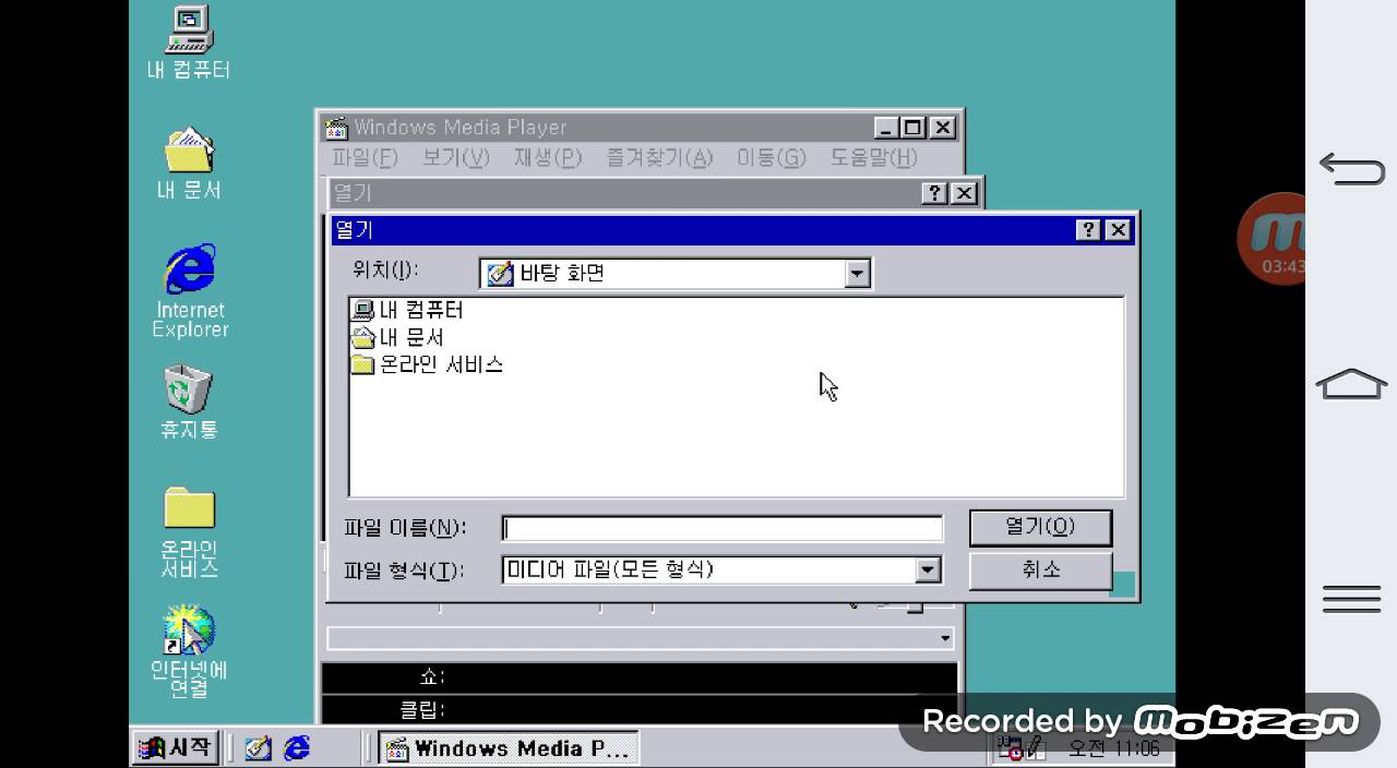 emulator windows 98 na android