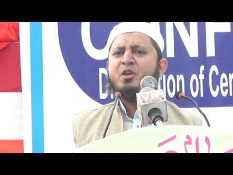 Mufti Affan Mansurpuri , speech in Jamia Al Hidaya Jamianagar Nagla Rai,Muzaffarnagar