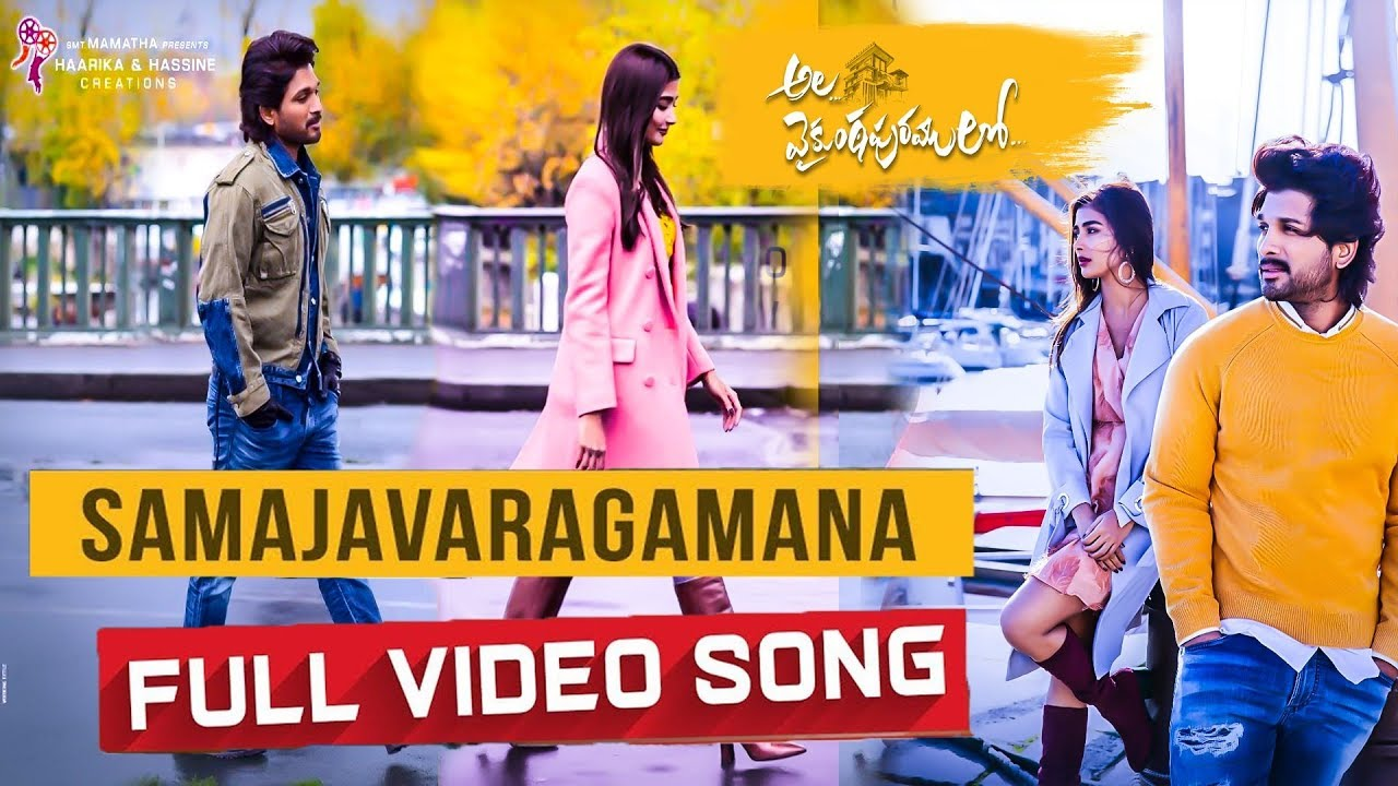 Samajavaragamana Full Video Song-Ala Vaikuntapuramlo Telugu Song