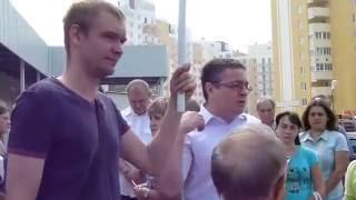 """Митинг обманутых дольщиков микрорайона """"Солнечный"""""""