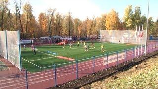 Открытие мини стадиона по программе «Газпром   детям» в парке «Зеленый остров»