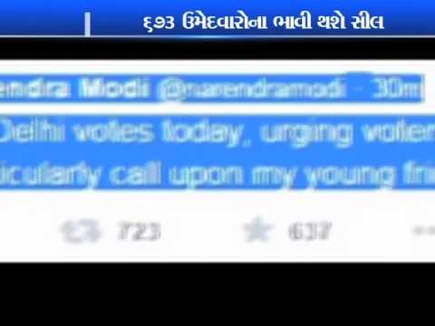 DELHI ELECTION - MODI AND KEJRIWAL TWEET FOR VOTING