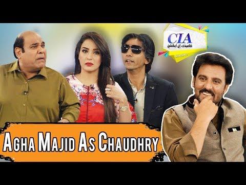 CIA With Afzal Khan - 7 April 2018 | ATV