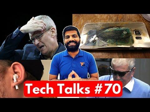 Tech Talks #70 - Nokia Vs Apple, Ferrari iPhone, 2000Rs Home Delivery, Robot Surgery, S8 Beast Mode