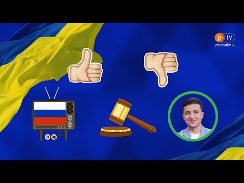 Полтавське ТБ: Ставлення людей до подій в Україні та до діяльності влади погіршилося – соцдослідження