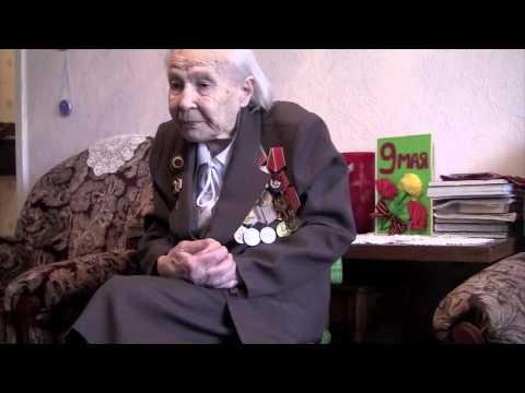 Попова Клавдия Федоровна, ветеран ВОВ Воспоминания о войне