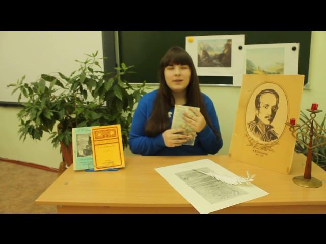 Изображение предпросмотра прочтения – ДианаЩербакова читает произведение «К*(Янеунижусь пред тобою…)» М.Ю.Лермонтова