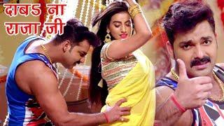 2018 Pawan Singh - Akshara Singh - Monalisa - Bhojpuri Hit.mp3
