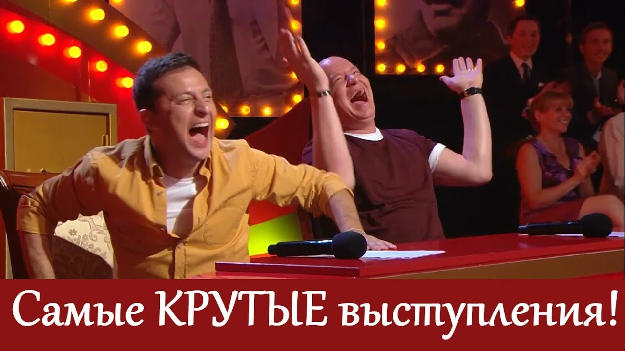 Лучшие, Самые Смешные, те кто Заставил Засмеяться|видео приколы ржачные до слез русские 2019 смотреть онлайн