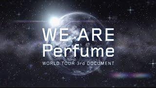 Perfume 「WE ARE Perfume -WORLD TOUR 3rd DOCUMENT」 (Teaser)