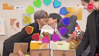 Download [ENG] VICTON 빅톤  SEUNGWOO & SUBIN being clingy/touchy Lovey Dovey Moments  😘😘😘