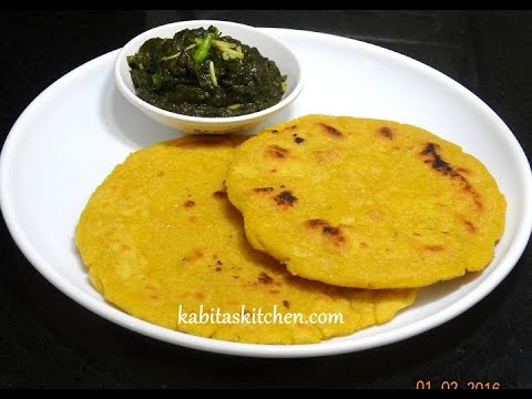 Makki Ki Roti Recipe-Makki de Roti-Punjabi Corn flour Bread-Indian Flat Bread Recipe