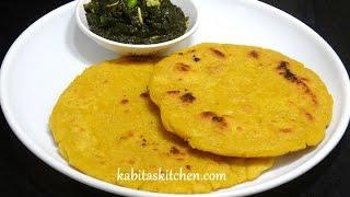 Makki Ki Roti Recipe-Makki de Roti-Punjabi Corn flour Bread-Indian Flat Bread Recipe