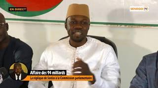 🔴REVIVEZ: Affaire des 94 milliards : La réplique de Sonko à la Commission parlementaire