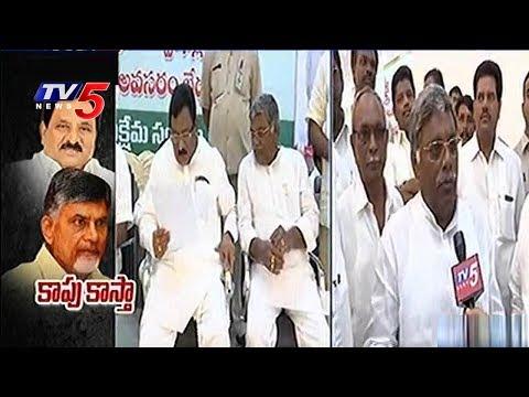 Kapu Reservations | Kapu Leaders To Meet CM Chandrababu Today | TV5 News