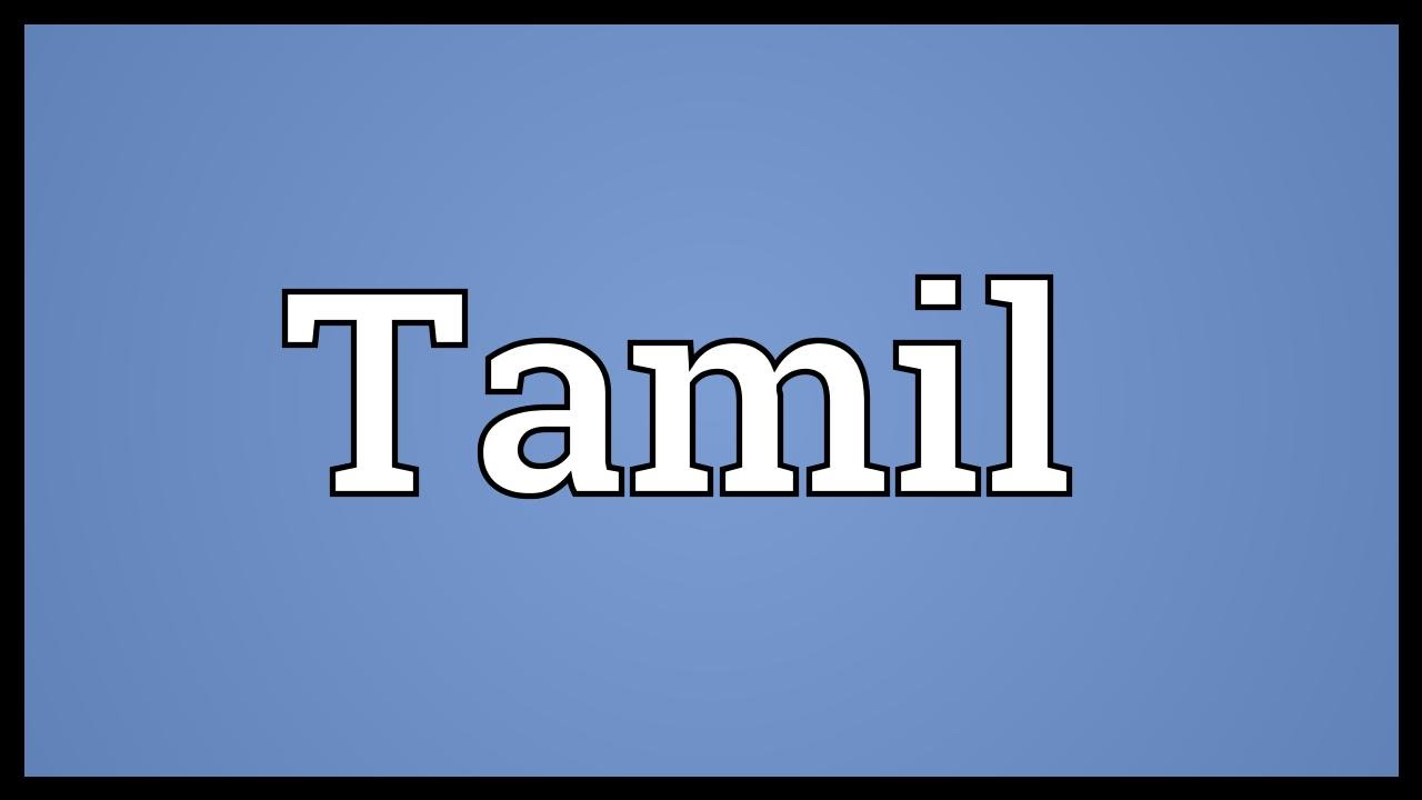 meaning of avast in tamil