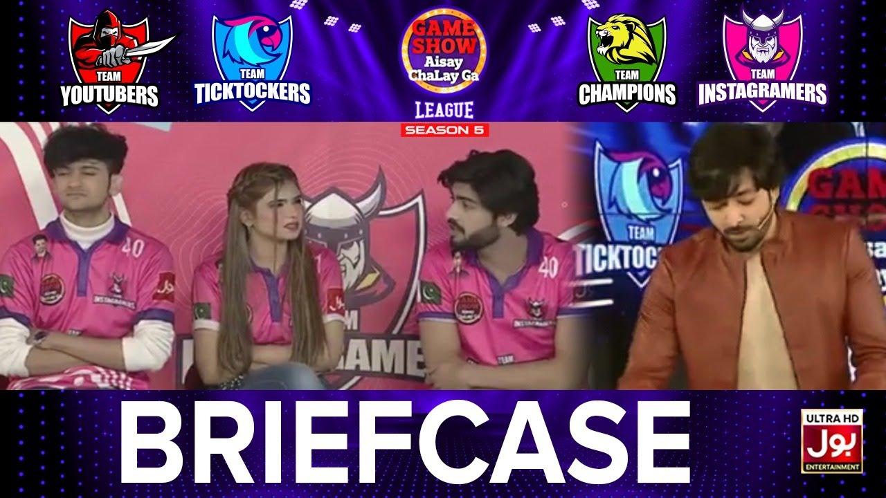 Download Briefcase | Game Show Aisay Chalay Ga League Season 5 | Danish Taimoor Show | TikTok
