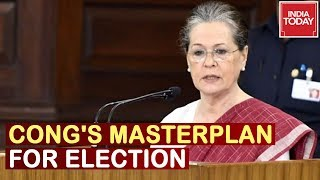 Sonia Gandhi Pitches Master Plan For Congress, Nationwide Campaign Over Slowdown| 5ive Live Debate