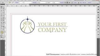 Adobe Illustrator. Урок 5. Текст на странице. (Бориса Поташника)
