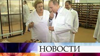 Владимир Путин посетил самарский хлебобулочный комбинат и пообщался с женщинами-предпринимателями.