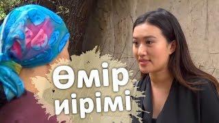 Өмір иірімі: Өз қызына ғашық болған әке (05.11.18)