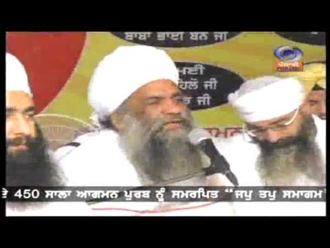 special part 3  sant baba sukhdev singh ji bhucho wale