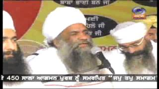 special part 3  sant baba sukhdev singh ...
