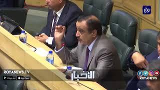 كتلة الإصلاح النيابية ترفض التعديلات على قانون ضريبة الدخل - (9-5-2018)